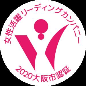 女性活躍リーディングカンパニーシンボル